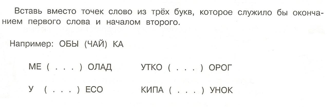 hello_html_m45e6c0a8.png