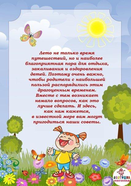 https://cs7051.vk.me/c540105/v540105543/3ec05/f-rKY8pwuaI.jpg