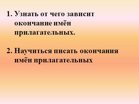 hello_html_m1870098e.png