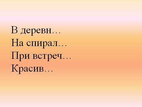 hello_html_m33c3274f.png