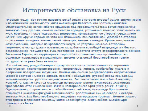 hello_html_3ac439fb.png