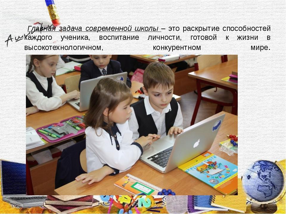 Степанов ен педагогу о современных подходах и концепциях воспитания