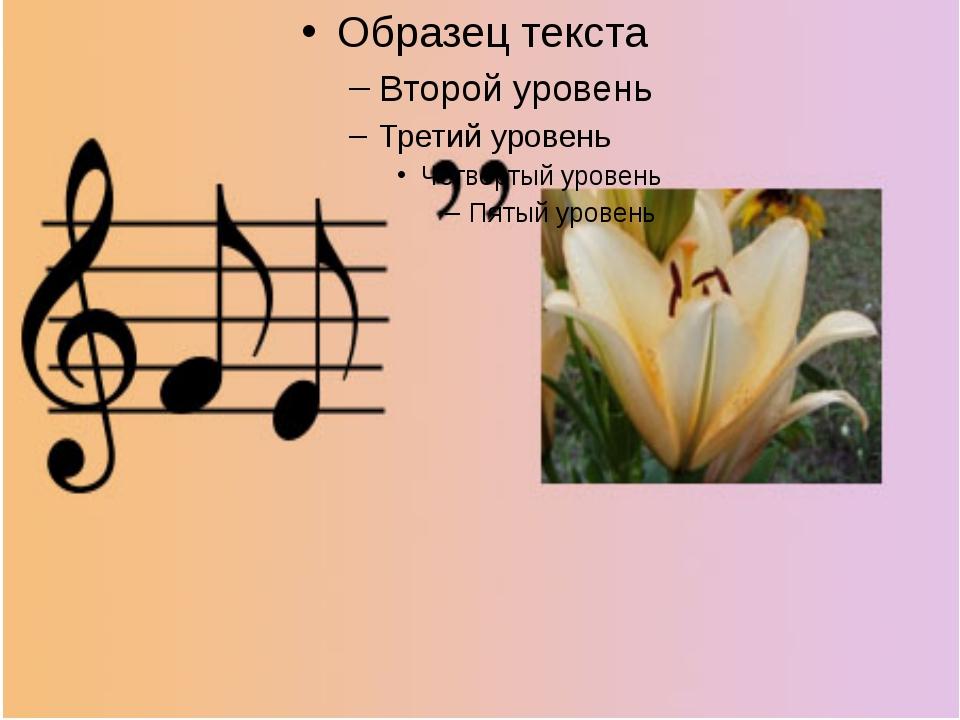 олимпиада по музыке в картинках с ответами этом камне временем