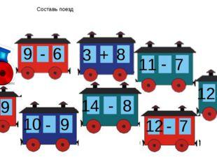 9 - 6 3 + 8 11 - 7 11 - 9 10 - 9 14 - 8 12 - 7 12 - 4