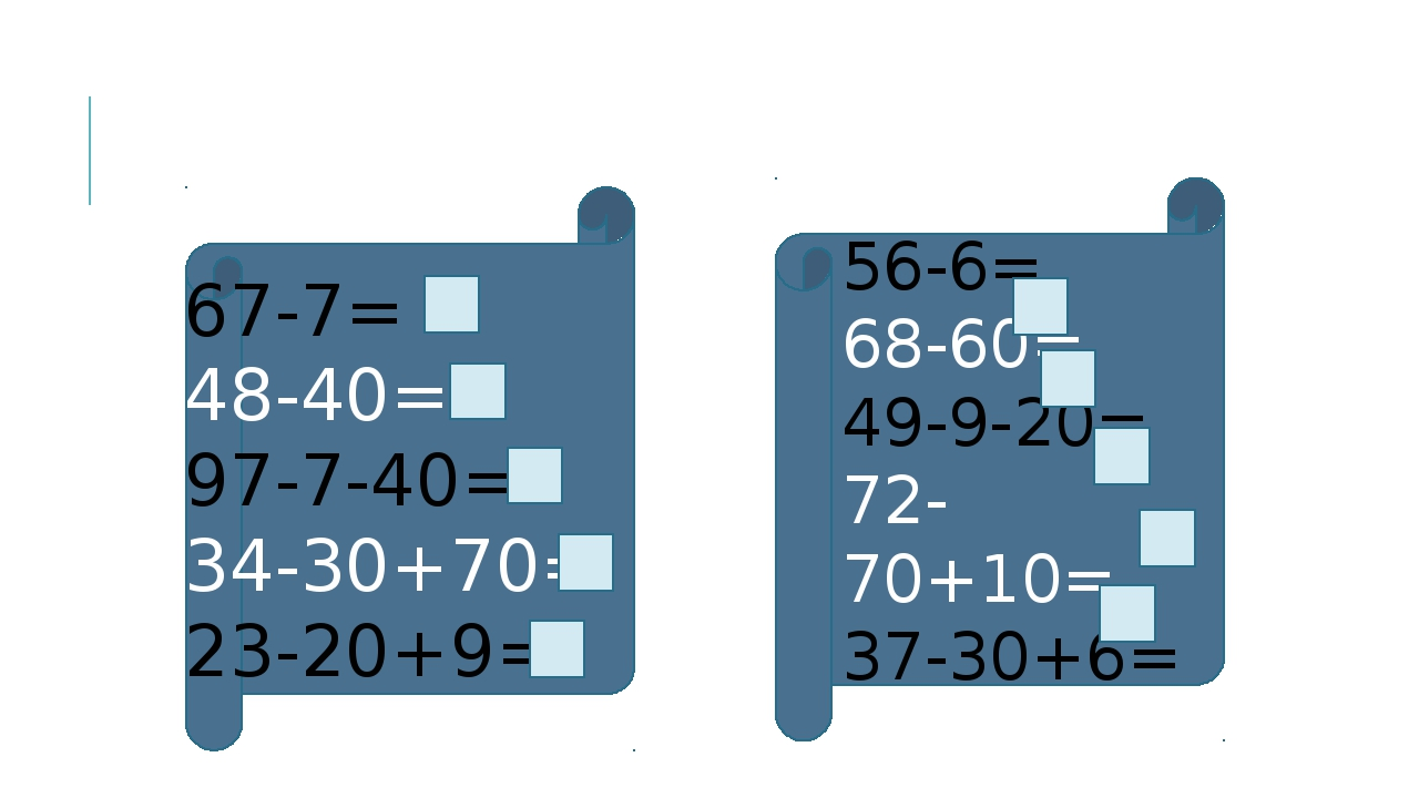 67-7= 48-40= 97-7-40= 34-30+70= 23-20+9= 56-6= 68-60= 49-9-20= 72-70+10= 37-...