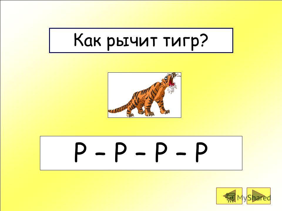 http://images.myshared.ru/5/477665/slide_3.jpg