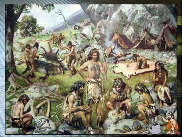 5 класс история жизнь древних людей презентация