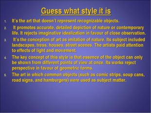 Guess what style it is It's the art that doesn't represent recognizable objec