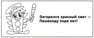 hello_html_44d65022.jpg