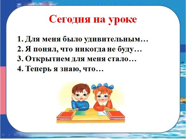 hello_html_m1c169949.jpg