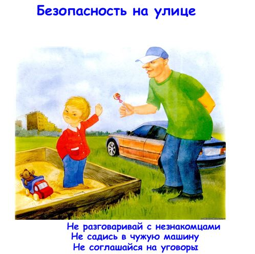 hello_html_m712b12b5.jpg