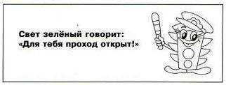hello_html_ma177f5a.jpg