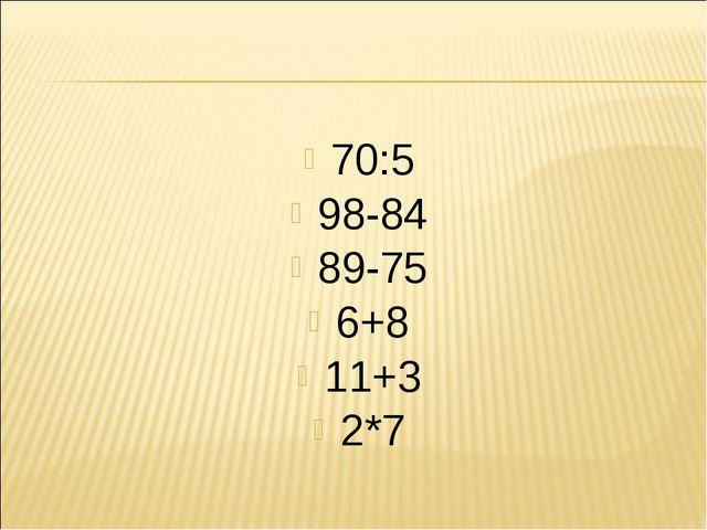 70:5 98-84 89-75 6+8 11+3 2*7