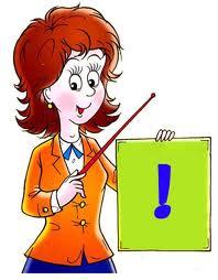 C:\Documents and Settings\ЕВГЕНИЯ\Рабочий стол\Открытки\Инструкция по ТБ\p62_images.jpg