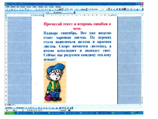 hello_html_m24b2d5dd.jpg