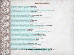 http://g.io.ua/img_aa/large/0720/13/07201343.jpg - Емеля-охотник http://bookm