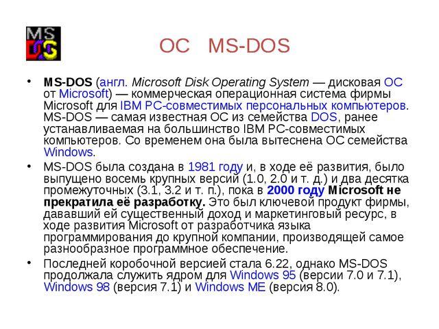 Конспект урока работа с приложениями windows