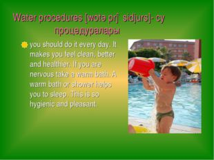 Water procedures [wotә prəsidjurs]- су процедуралары 	you should do it every