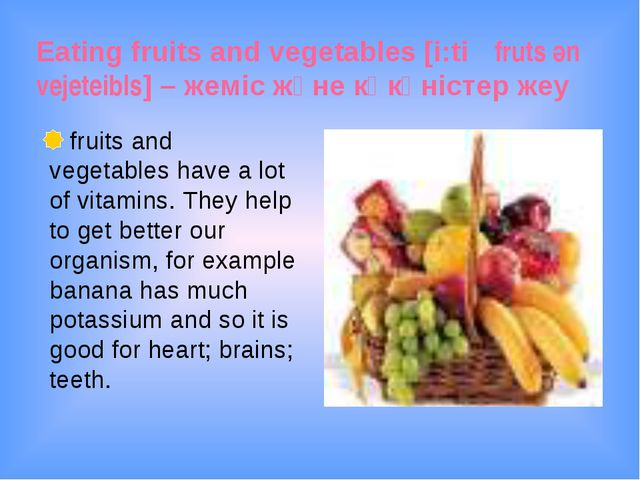 Eating fruits and vegetables [i:tiη fruts әn vejeteibls] – жеміс және көкөніс...