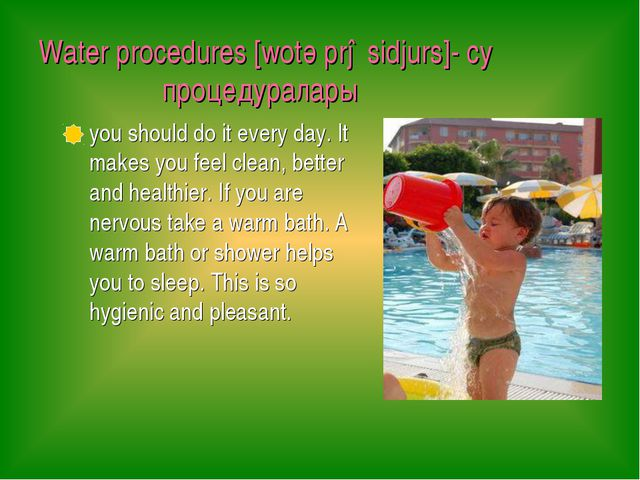Water procedures [wotә prəsidjurs]- су процедуралары 	you should do it every...