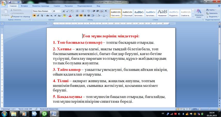 hello_html_m65384d6d.jpg