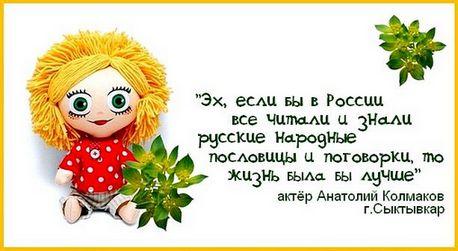 + мечта.jpg