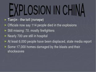Tianjin - the toll (потери) Officials now say 114 people died in the explosio