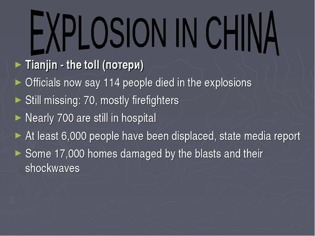 Tianjin - the toll (потери) Officials now say 114 people died in the explosio...