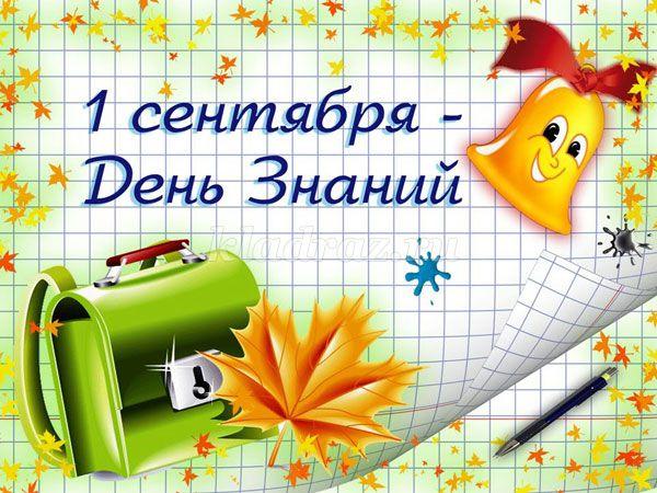 hello_html_ad5966d.jpg