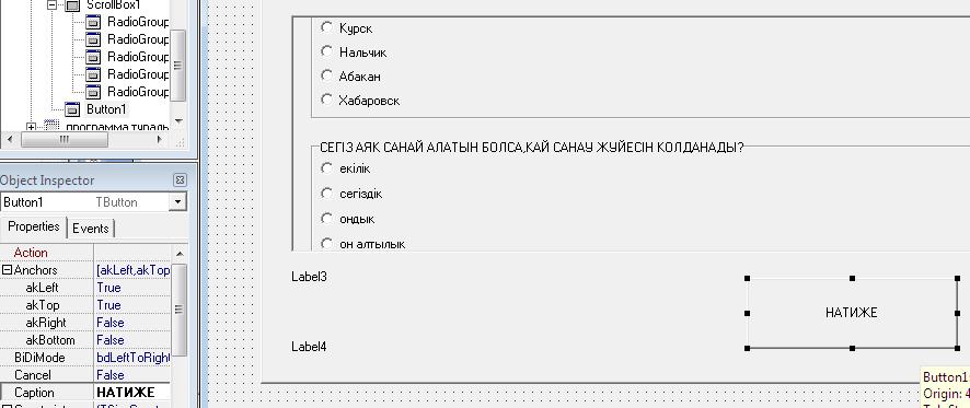 hello_html_788cc06b.png