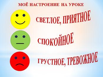 http://festival.1september.ru/articles/643720/img4.jpg