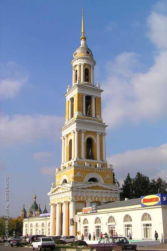 Московская область Коломна Церковь Иоанна Богослова Колокольня Фотография