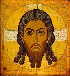 Нерукотворный образ Господа нашего Иисуса Христа.12 век.,Новгород