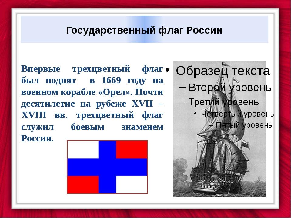 Государственный герб России Герб – отличительный знак, официальная эмблема г...