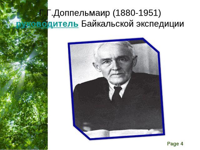 Г.Г.Доппельмаир (1880-1951)руководительБайкальской экспедиции Free Powerpoin...
