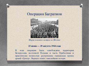 6. В связи с освобождением каких городов был дан первый победный салют? Ленин