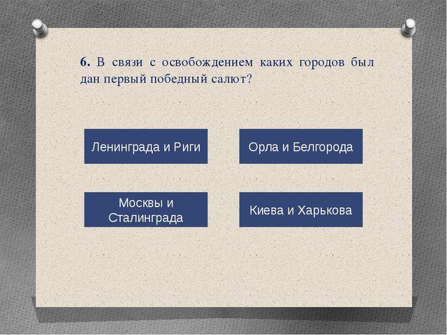 Использованные источники http://scholainternat4.ucoz.ru/index/velikaja_oteche...