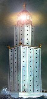 7 чудес света: александрийский маяк