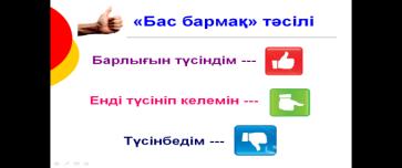 hello_html_4b379236.png
