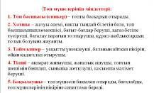 hello_html_m11473e4d.jpg