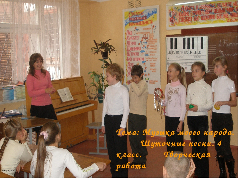 Тема: Интонация,3класс. Вокально – хоровая деятельность. «Чтобы выучиться пен...