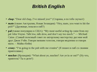"""British English chap:""""Dear old chap, I've missed you!"""" (Старина, я по тебе с"""