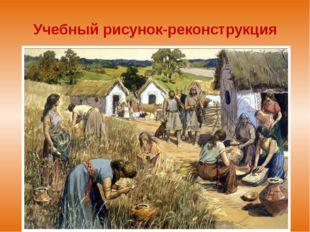 В основе организации войска лежало деление на роды и племена, Возглавлял воин