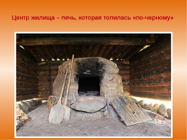 Оборонительные укрепления Титчихинского городища (реконструкция)
