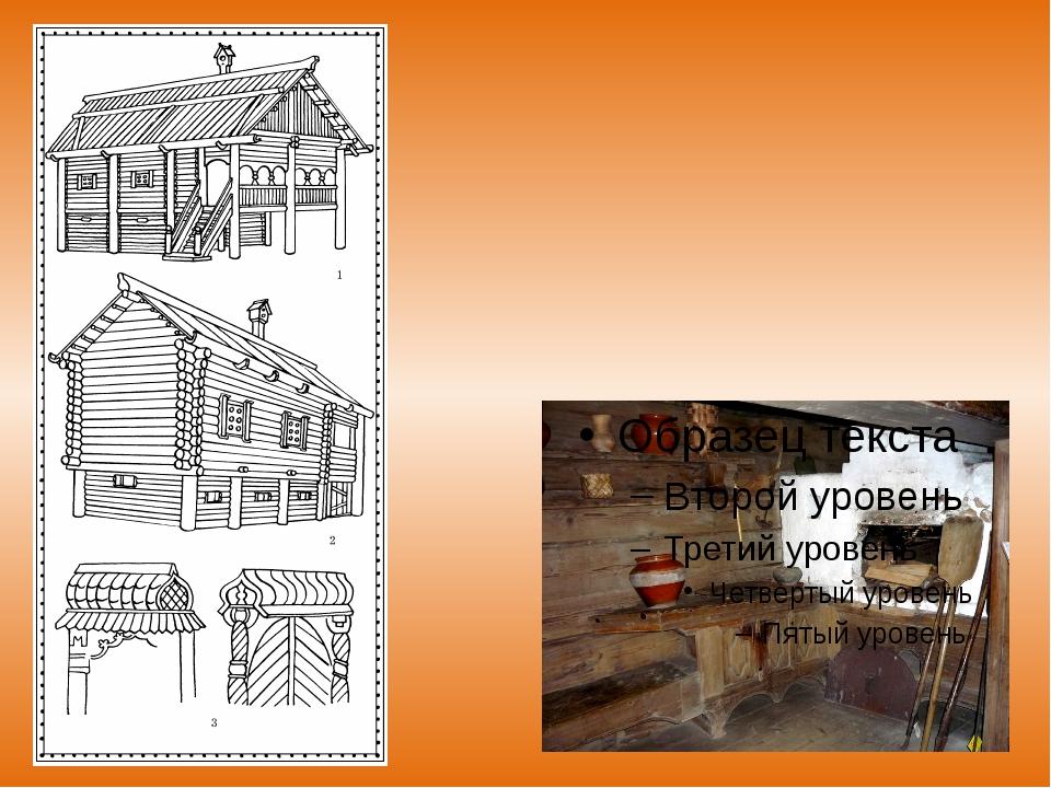 В средневековых документах упоминаются славянские городища-крепости