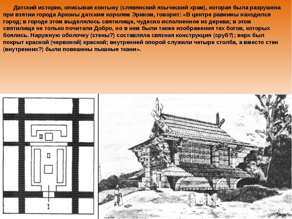 У древних славян год делился на двенадцать месяцев, названия которых были т...