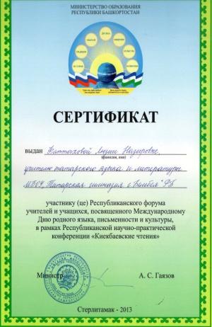 C:\Documents and Settings\777\Мои документы\Мои рисунки\img002.jpg