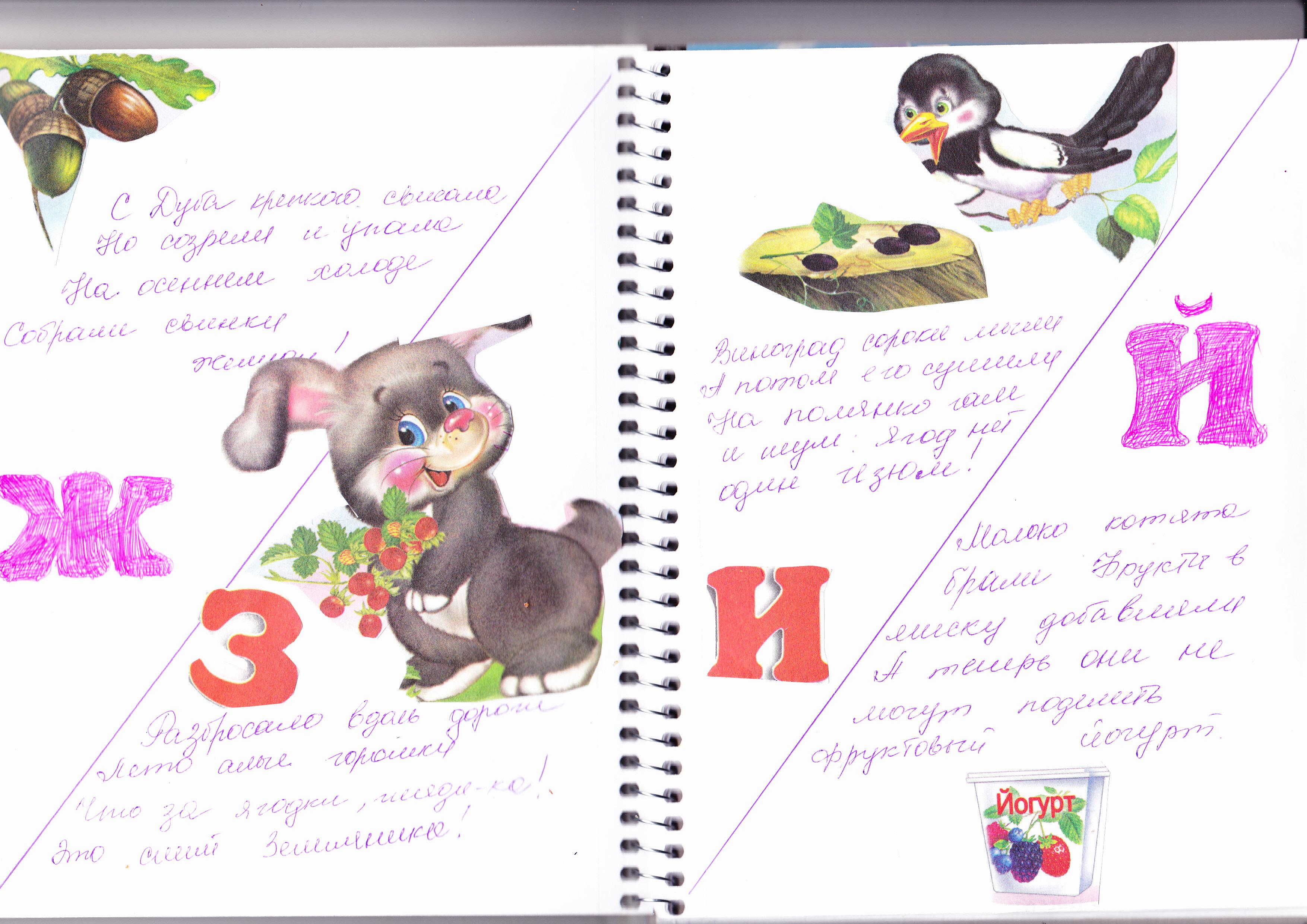 hello_html_7b8bfcbb.jpg