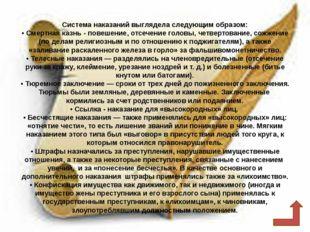 ИСТОЧНИКИ: http://yaransuvar.ucoz.ru/news/istorik_sharafetdin_magaramov_stal