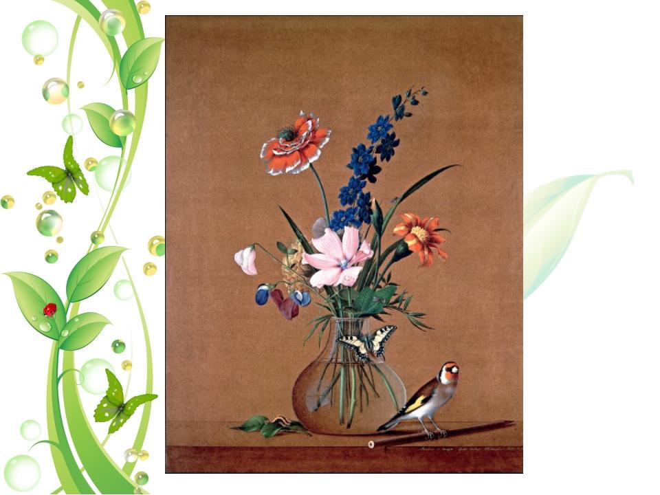 его покупают букет цветов бабочка птичка рекламные материалы наукообразные
